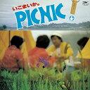 いこまいか。椛の湖ピクニック '79 [ (V.A.) ]