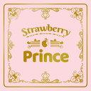 【先着特典】Strawberry Prince (豪華タイムカプセルBOX盤 CD+グッズ)【完全生...