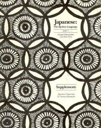 Japanese��_the_Spoken_Language��