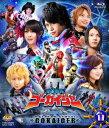 スーパー戦隊シリーズ::海賊戦隊ゴーカイジャー VOL.11【Blu-ray】 [ 小澤亮太 ]