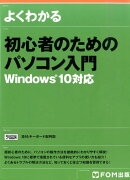 �鿴�ԤΤ���Υѥ��������� Windows 10�б�