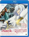 .hack//Quantum 3【Blu-ray】 [ .hack Conglomerate ]