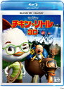 チキン・リトル 3Dセット【Blu-ray】 【Disneyzone】 [ ゲイリー・マーシャル ]