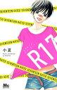 R17 [ 小夏 ]