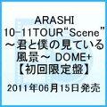 "ARASHI 10-11TOUR""Scene""〜君と僕の見ている風景〜 DOME+【初回限定盤】"