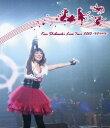 Kou Shibasaki Live Tour 2010〜ラブ☆パラ〜【Blu-ray】 [ 柴咲コウ ]