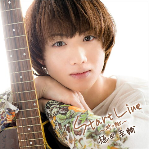 START LINE 〜時の轍〜 (white version CD+DVD) [ 植田圭輔 ]
