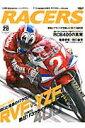 RACERS(volume 29)