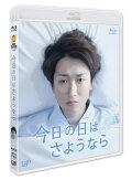 �������Ϥ��褦�ʤ顡��Blu-ray��