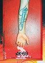 Zepp Tour 2016 〜FLYING B〜(初回限定生産盤) [ AK-69 ]