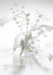 """ARASHI 10-11 TOUR """"Scene""""〜君と僕の見ている風景〜 DOME+ [ 嵐 ]"""