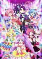 プリパラ Season2 Blu-ray BOX-2【Blu-ray】