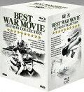 ベスト戦争映画ブルーレイ・コレクション【Blu-ray】