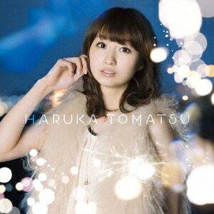 ヒカリギフト(初回生産限定盤 CD+DVD) [ 戸松遥 ]