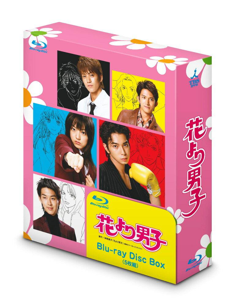 花より男子2(リターンズ) Blu-ray Disc Box【Blu-ray】 [ 井上真…...:book:12901638