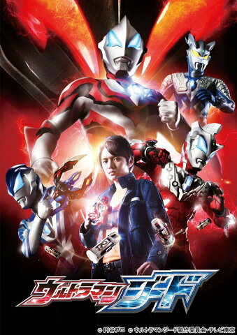 ウルトラマンジード Blu-ray BOX II<最終巻>【Blu-ray】 [ 濱田龍臣 ]