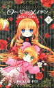 ローゼンメイデンdolls talk(2) (りぼんマスコットコミックス) [ かるき春 ]