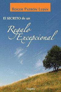 El_Secreto_de_un_Regalo_Excepc