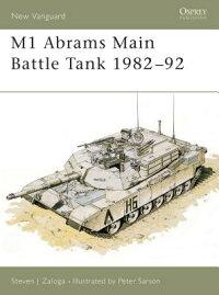 M1_Abrams_Main_Battle_Tank_198