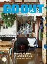 GO OUT Livin'(Vol.9) 好きなモノと暮らす、26人の部屋スタイル。 (ニューズムッ