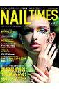 NAIL TIMES(vol.2(2014-2015)