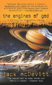 The_Engines_of_God