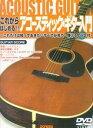 ギター 楽譜 画像