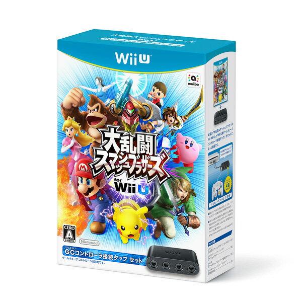 【予約】大乱闘スマッシュブラザーズ for Wii U ゲームキューブコントローラ接続タップセット