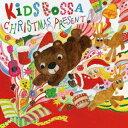 KiDS BOSSA CHRISTMAS PRESENT [ (V.A.) ]