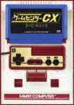 ゲームセンターCX DVD-BOX9 [ 有野晋哉 ]
