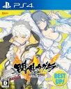 閃乱カグラ ESTIVAL VERSUS - 少女達の選択 - BEST UP! PS4版