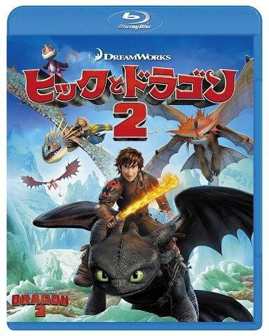 ヒックとドラゴン2【Blu-ray】 [ (アニメーション) ]