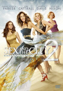 セックス・アンド・ザ・シティ2[ザ・ムービー] [ キム・キャトラル ]...:book:14428041