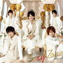 バィバィDuバィ〜See you again〜/A MY GIRL FRIEND(初回盤K CD+DVD)(中島健人ソロ曲カップリング収録) [ Sexy Zone ]