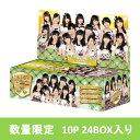 HKT48 official TREASURE CARD ���������T�t��10P 24BOX �y1B