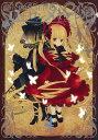 ローゼンメイデン0-ゼロー 4 (ヤングジャンプコミックス)