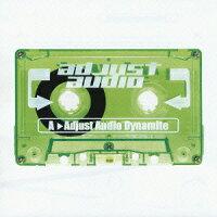 Adjust_Audio_Dynamite