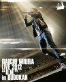 DAICHI MIURA LIVE 2012「D.M.」in BUDOKAN 【初回生産限定】 【Blu-ray】