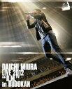 DAICHI MIURA LIVE 2012「D.M.」in BUDOKAN 【初回生産限定】 【Blu-ray】 [ 三浦大知 ]