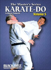 Karate-Do��_Volume_5