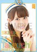 (卓上) 竹内舞 2016 SKE48 カレンダー