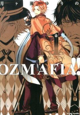 OZMAFIA������1��