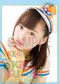 (卓上) 都築里佳 2016 SKE48 カレンダー