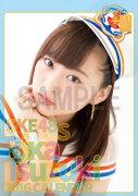 [SOLD OUT](卓上) 都築里佳 2016 SKE48 カレンダー