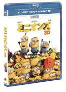 ミニオンズ ブルーレイ+DVD+3Dセット【Blu-ray】