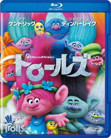 トロールズ【Blu-ray】 [ (アニメーション) ]