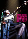 NANASE'S DAY 2017 [ 相川七瀬 ]