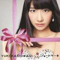 ショートケーキ(初回盤タイプA CD+DVD)