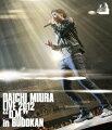 DAICHI MIURA LIVE 2012「D.M.」in BUDOKAN【Blu-ray】