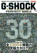 G-SHOCK��30th��Anniversary��PERFECT��BIBLE